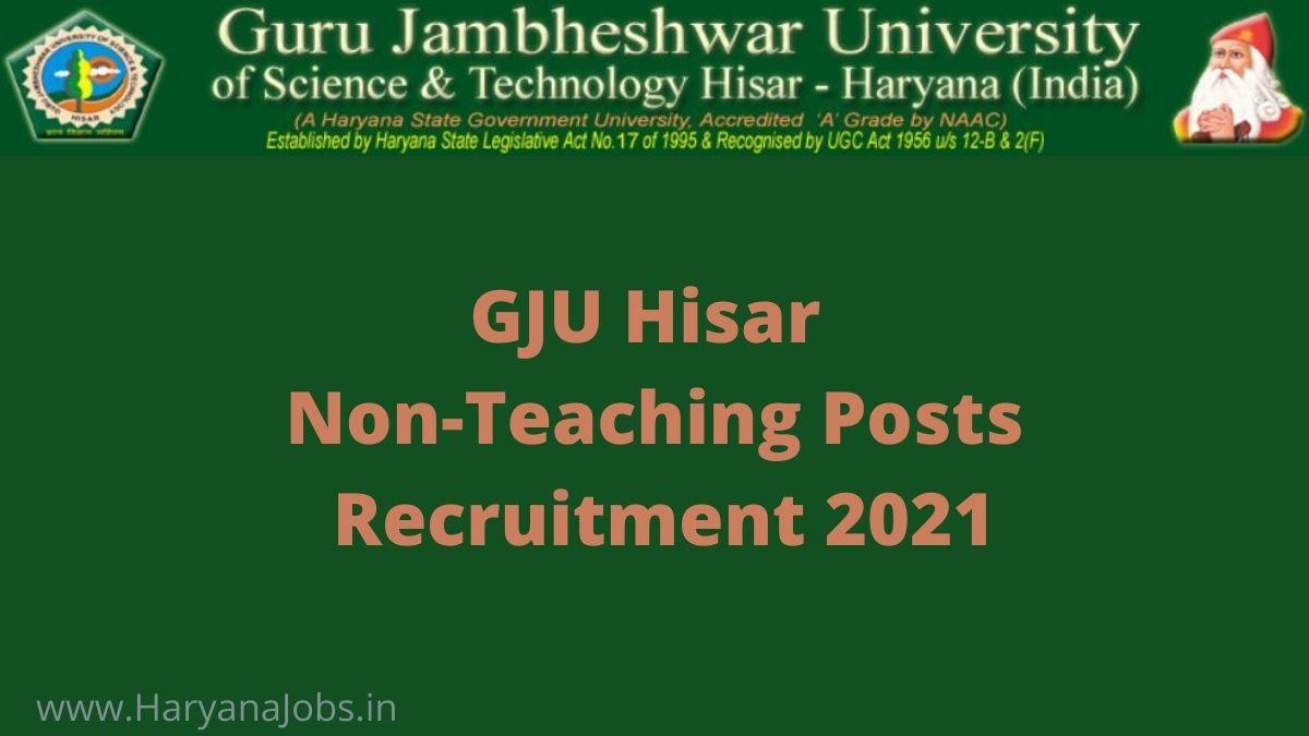 GJU Hisar Recruitment 2021 Non Teaching Posts