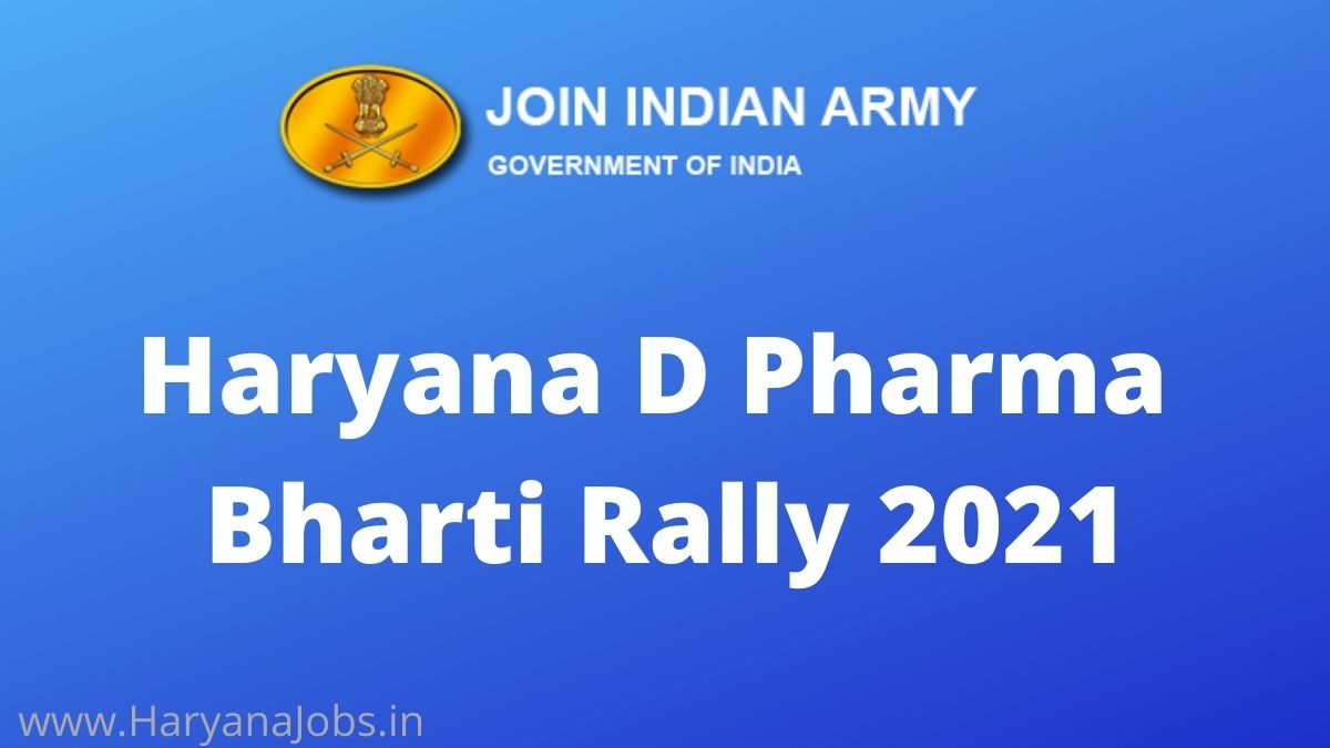 Indian Army Haryana D Pharma Bharti Rally 2021