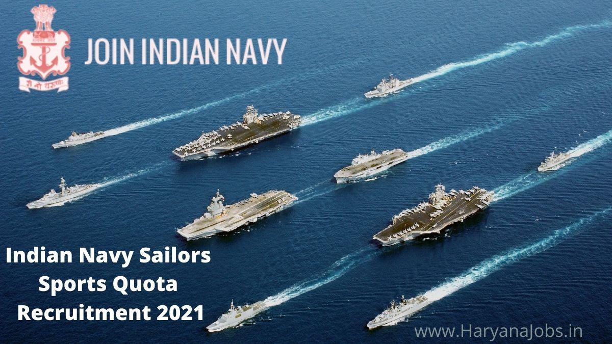 Indian Navy Sailors Sports Quota Recruitment 2021