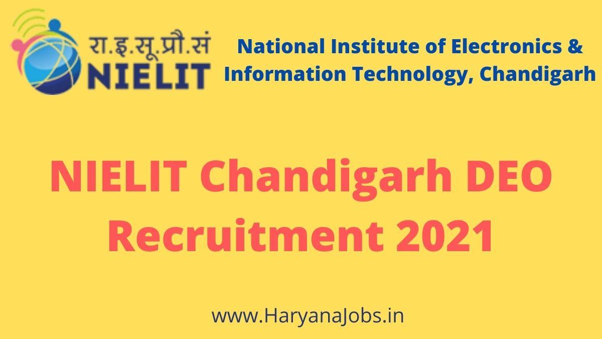 NIELIT Chandigarh DEO Recruitment 2021 haryanajobs.in