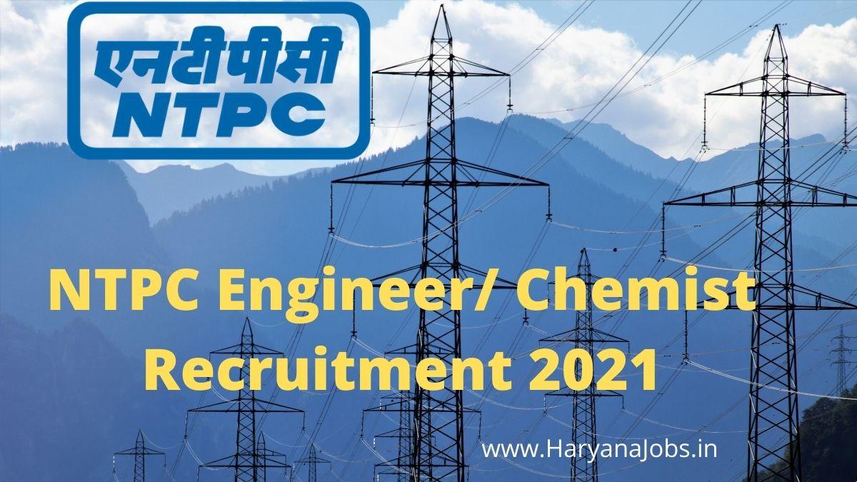 NTPC Engineer Recruitment 2021 haryanajobs.in
