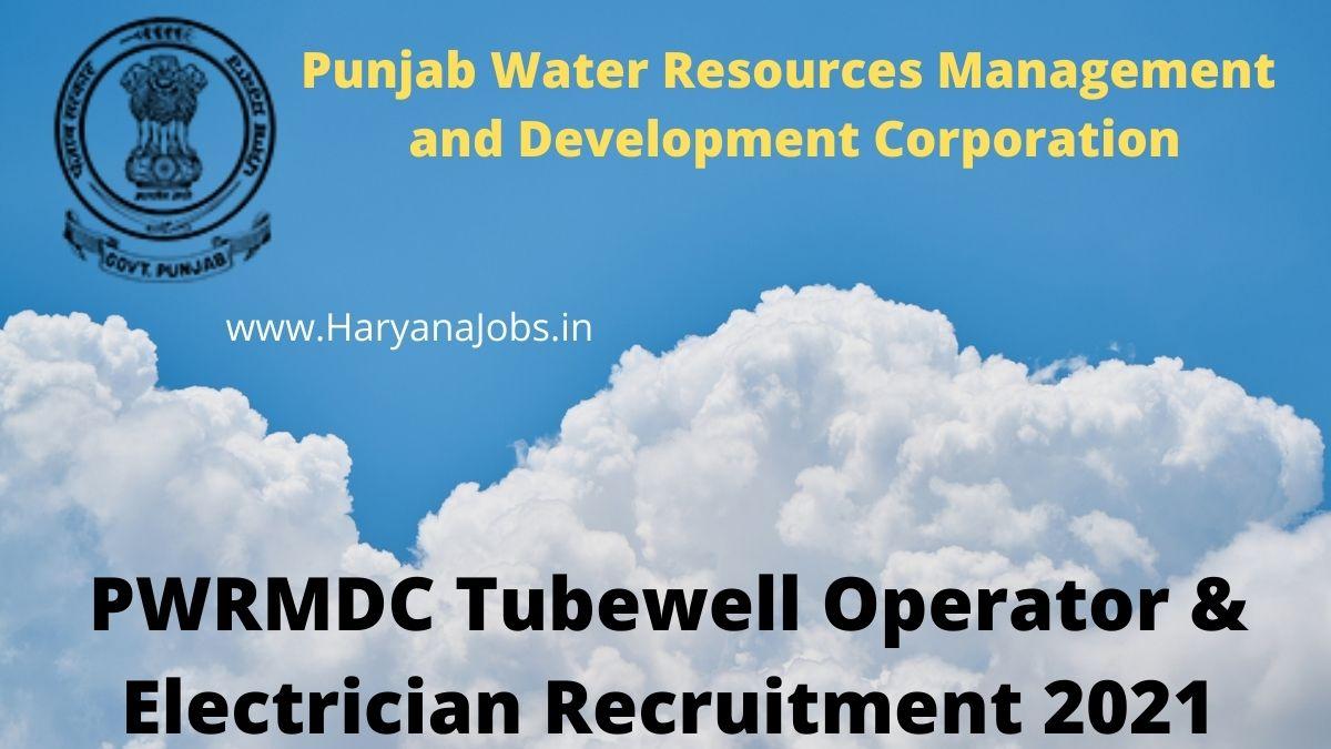 PWRMDC Recruitment 2021