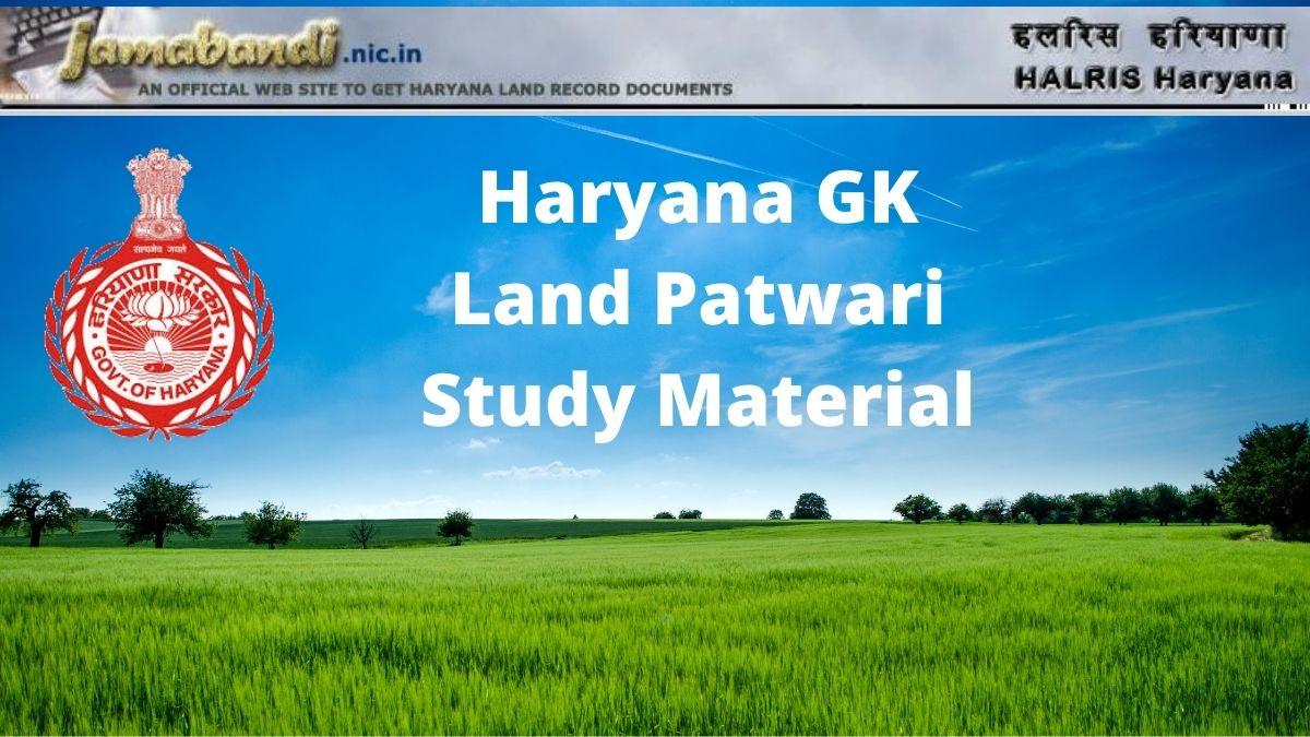 Haryana GK Land Patwari Study Material haryanajobs