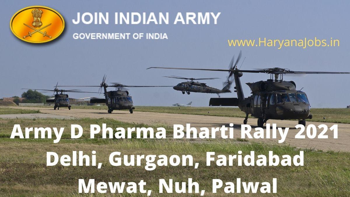 IRO Delhi Cantt Army D Pharma Bharti Rally 2021