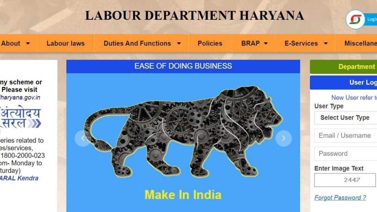 Labour Department Haryana Schemes Services Login
