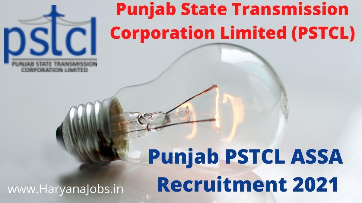Punjab PSTCL ASSA Recruitment 2021