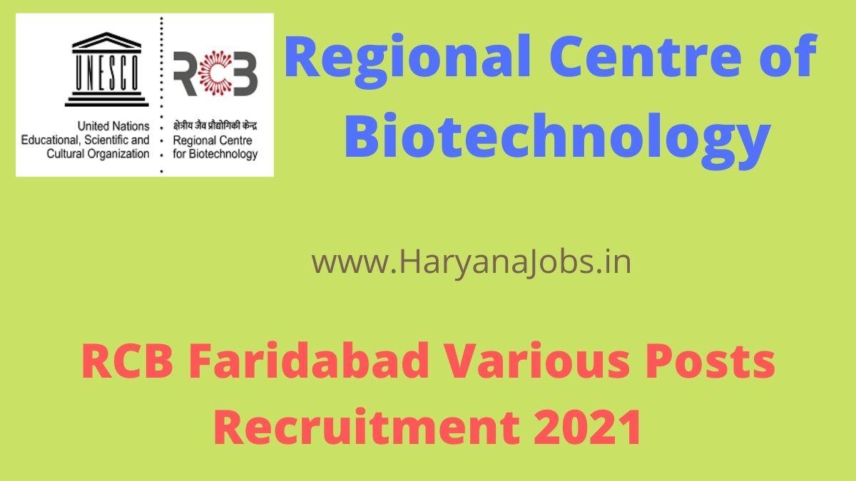 RCB Faridabad Vacancy 2021 Recruitment