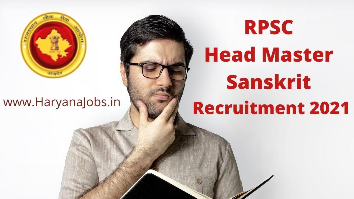 RPSC Head Master Sanskrit Recruitment 2021