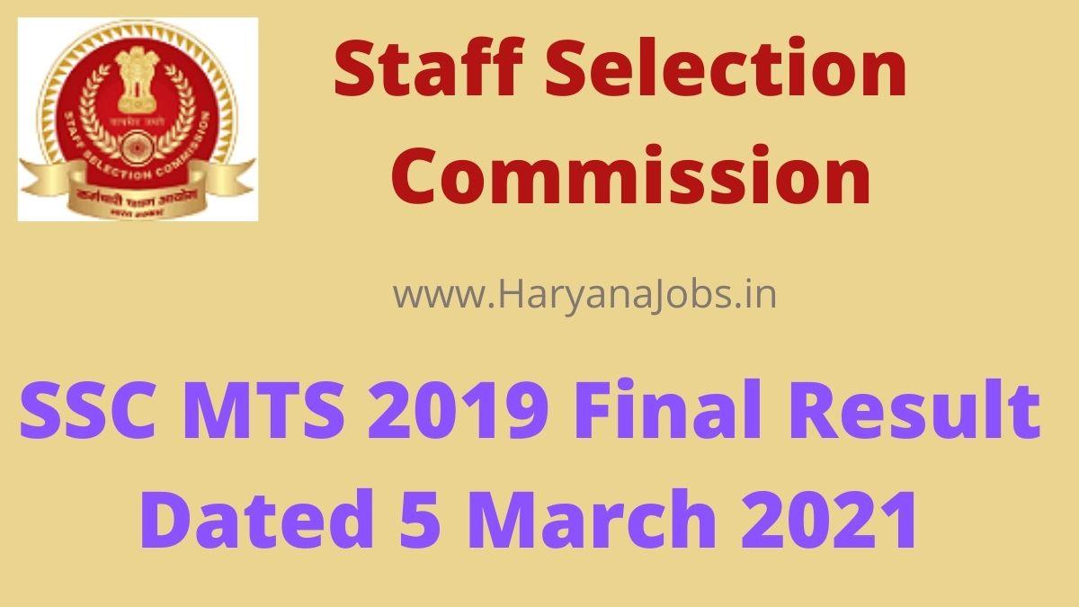 SSC MTS 2019 Final Result