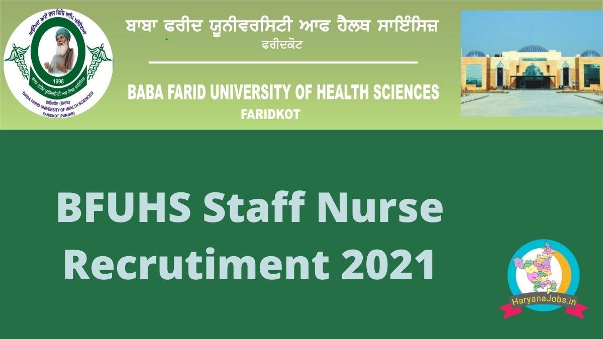 BFUHS Staff Nurse Vacancy 2021