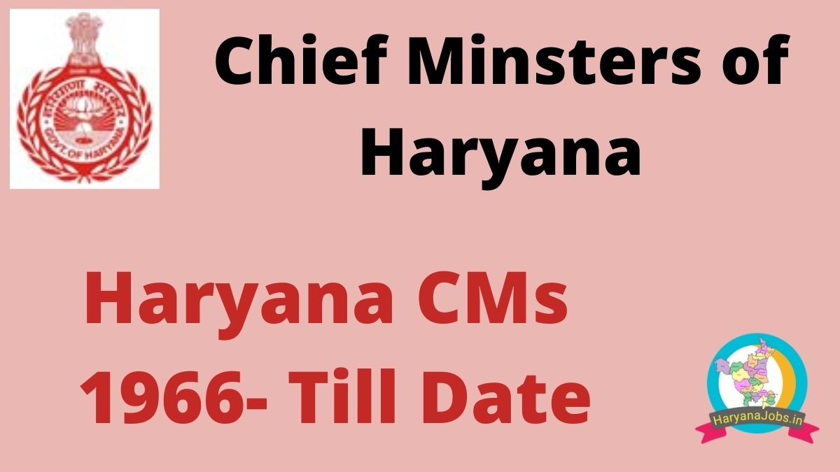 Chief Ministers of Haryana List