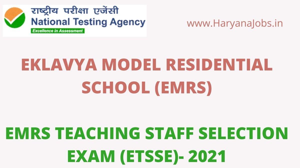EMRS Recruitment 2021 Teaching Staff PGT TGT