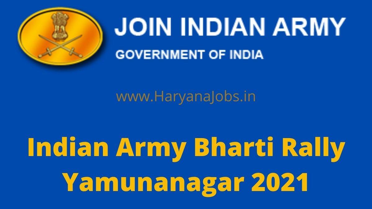 Indian Army Bharti Rally Yamunanagar 2021