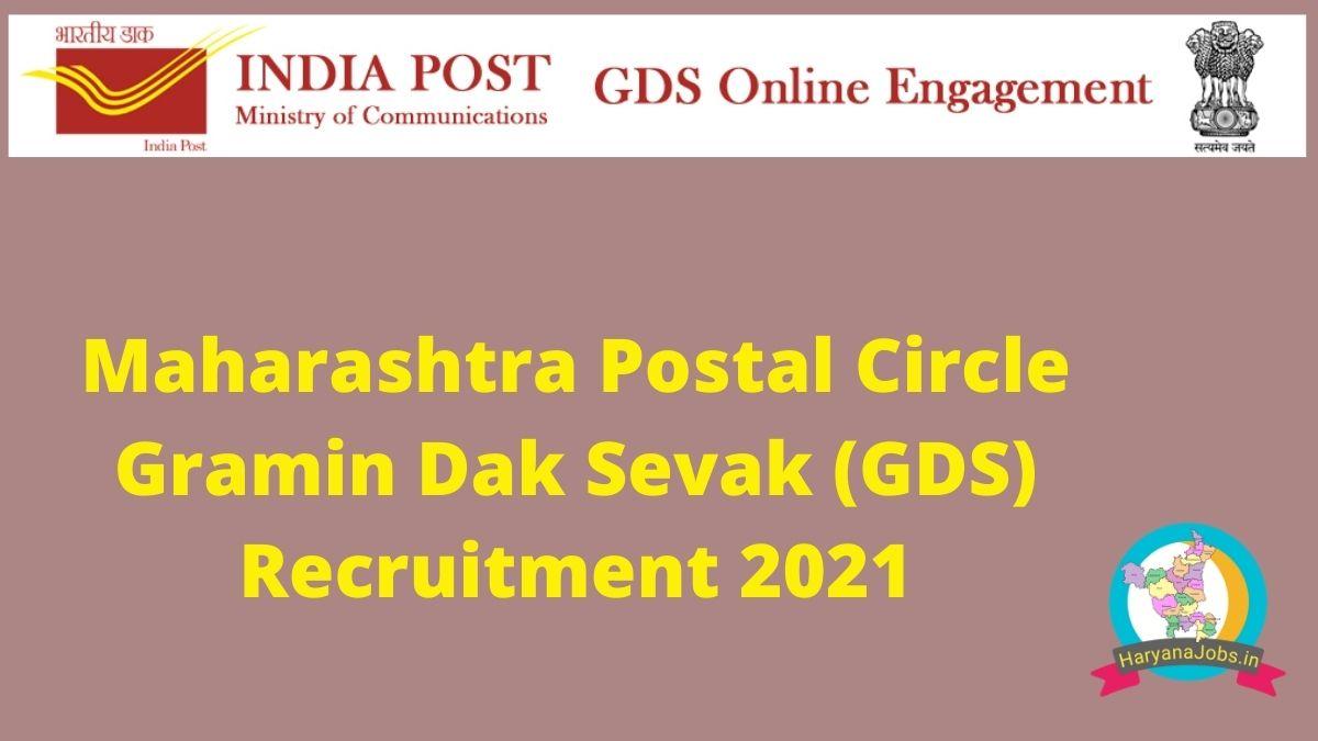 Maharashtra Postal Circle Gramin Dak Sevak Recruitment 2021
