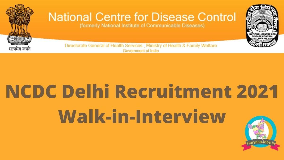 NCDC Recruitment 2021 Wallk in interivew