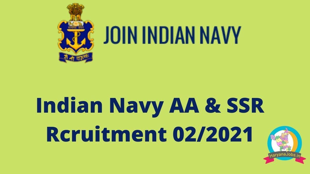 Navy SSR AA Notification 2021