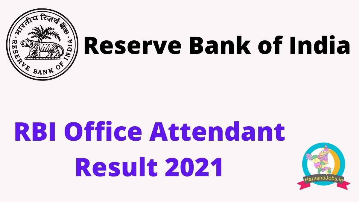 RBI Office Attendant Result 2021