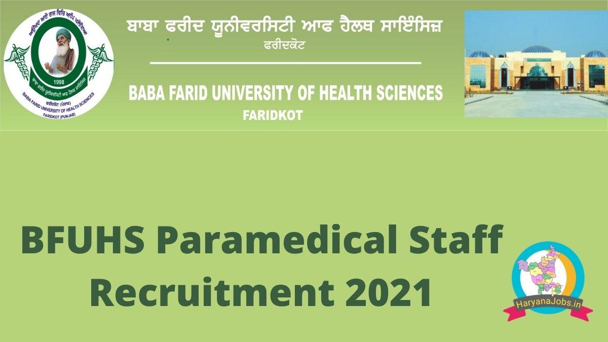 BFUHS Paramedical Recruitment 2021