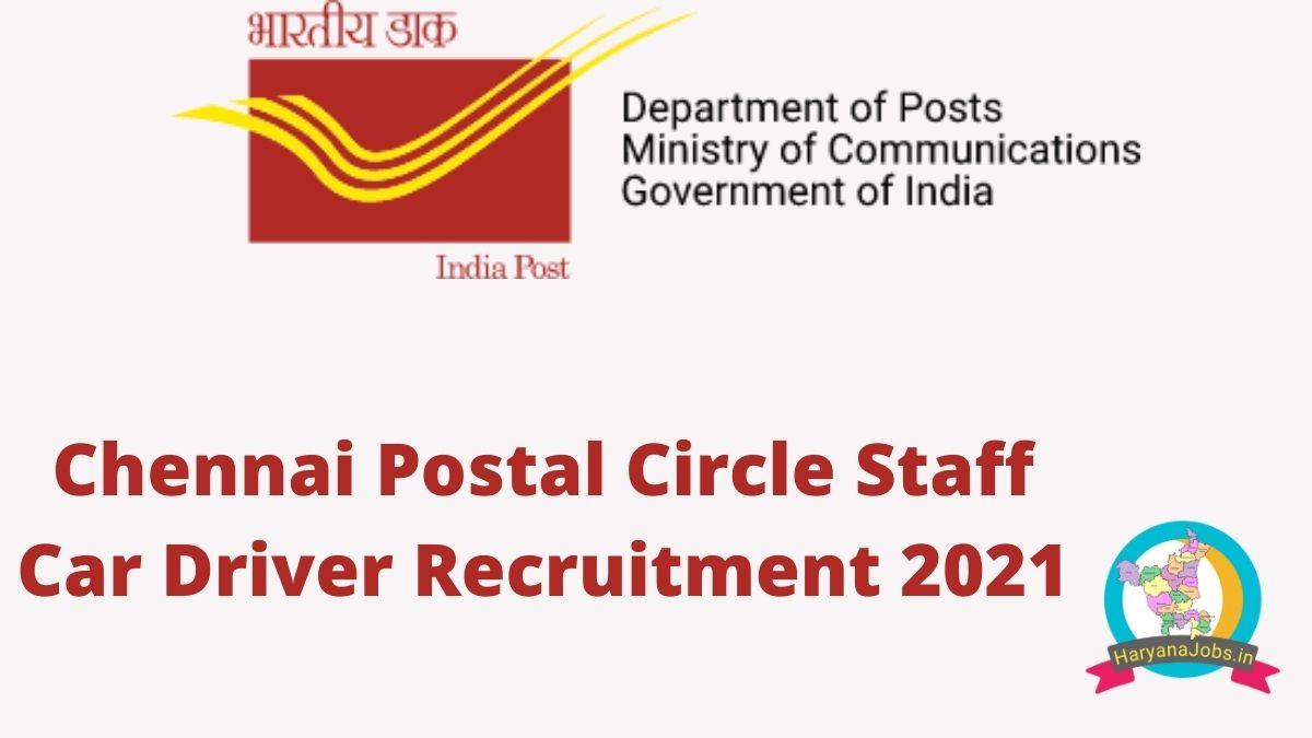 Chennai Postal Circle Staff Car Driver Recruitment 2021