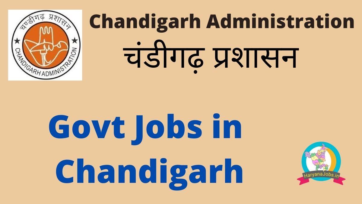 Govt Jobs in Chandigarh