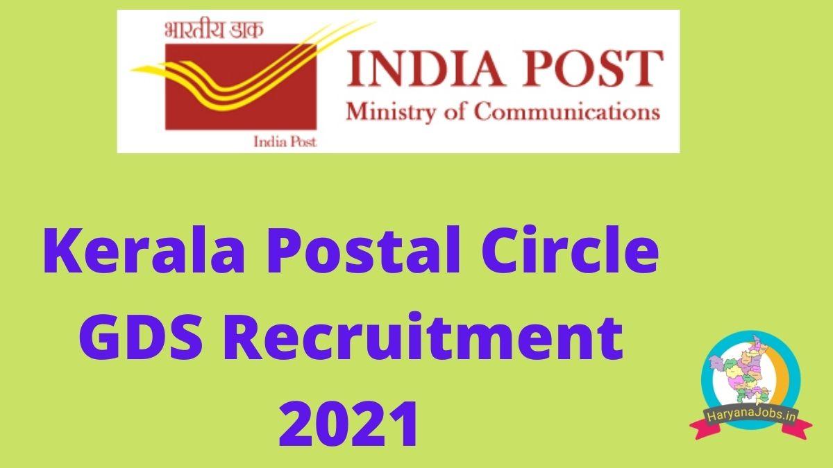 Kerala Post Office GDS Result 2021