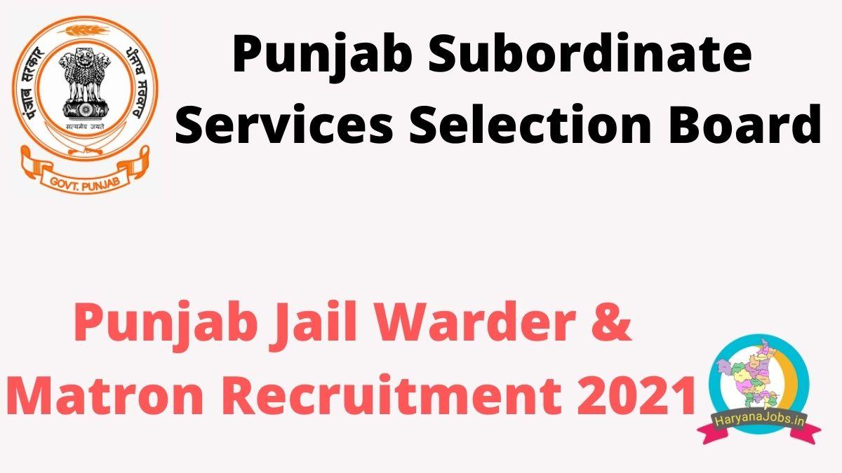 Punjab Jail Warder Recruitment 2021