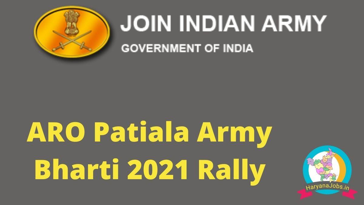 ARO Patiala Army Bharti 2021 Rally