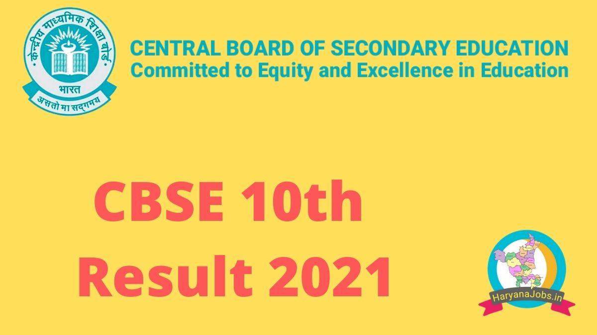 CBSE 10th Result 2021
