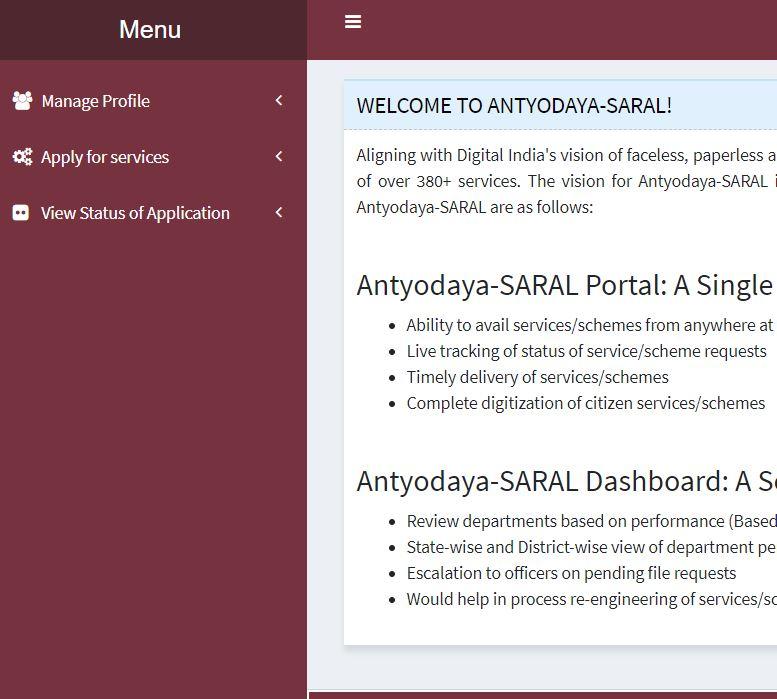 Saral Haryana User Dashboard