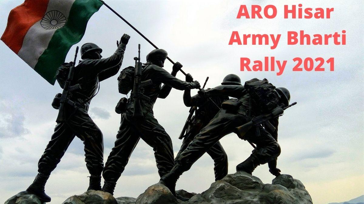 ARO Hisar Army Bharti Rally 2021-22