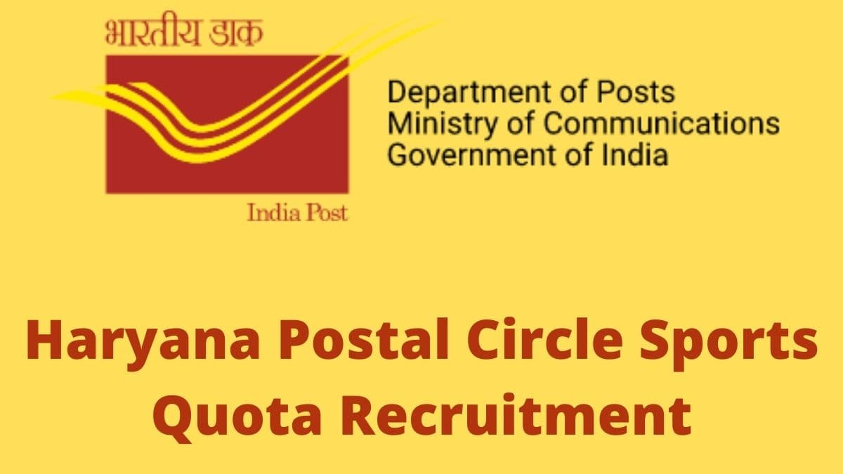 Haryana Post Office Sports Quota Recruitment 2021