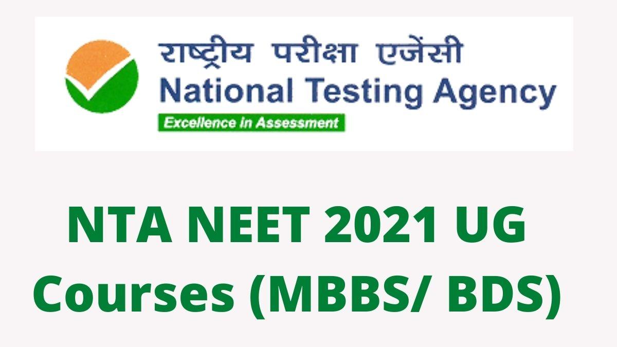 NTA NEET 2021 UG Admission