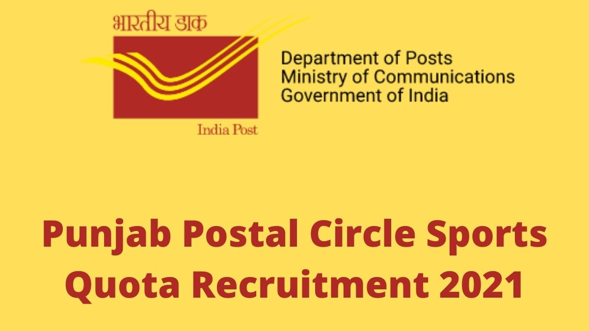 Punjab Postal Circle Sports Quota Recruitment 2021
