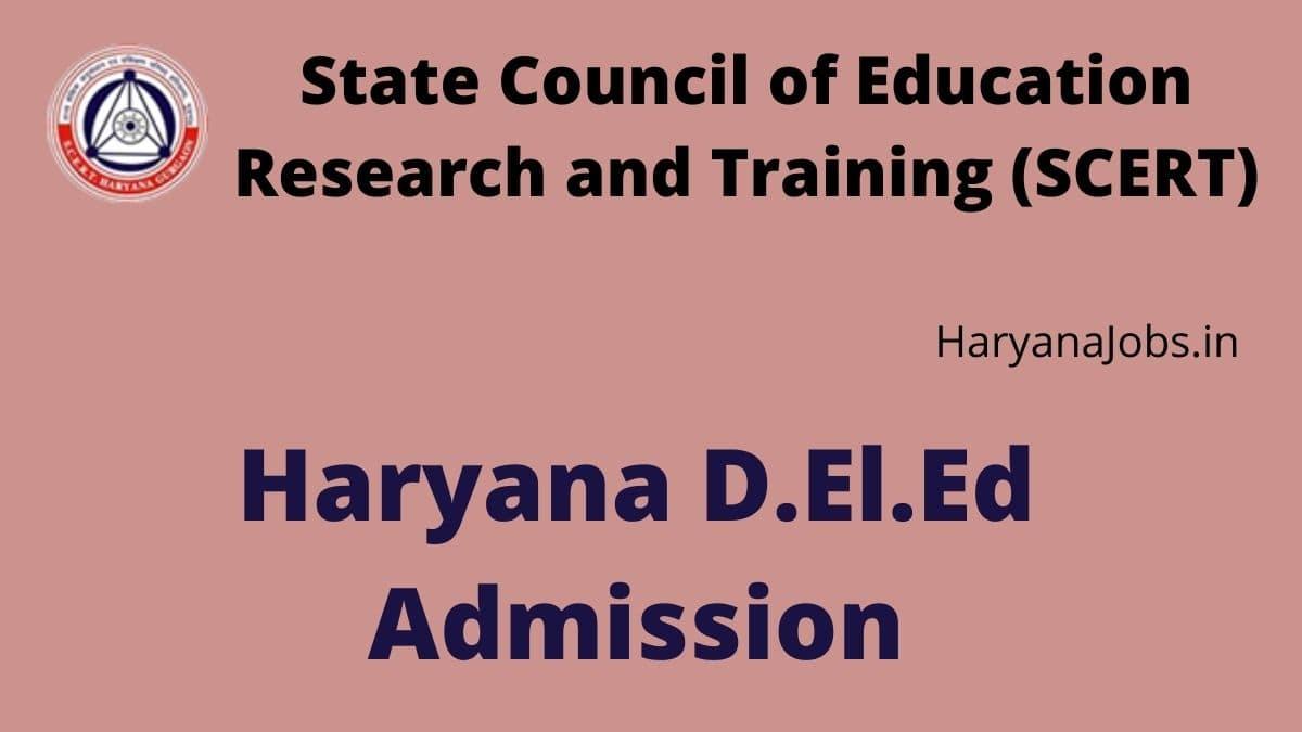 Haryana deled admission