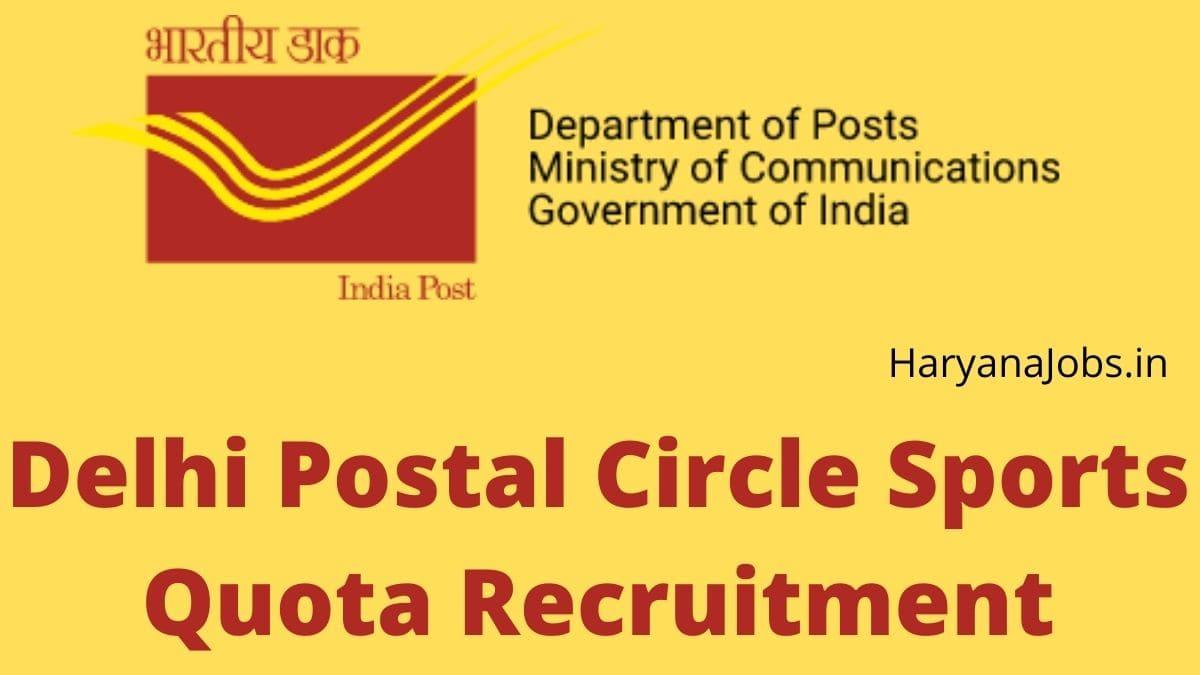 Delhi Postal Circle Sports Quota Recruitment 2021